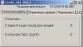 OPC – сервер для дозаторов Гамма (Версия прошивки весового терминала GG408)