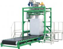 ДЕЛЬТА-1000-0.5, ДЕЛЬТА-1500-0.5, ДЕЛЬТА-2000-0.5 дозатор фасовки различных типов продуктов средней производительности «ГЕРАКЛ» с весовым конвейером