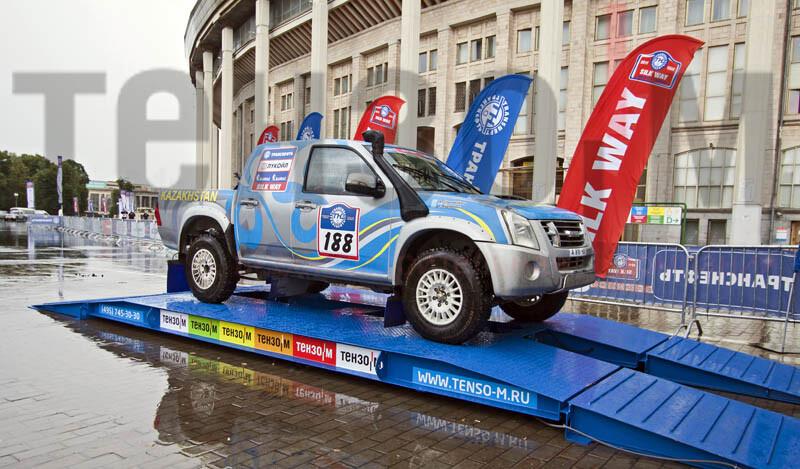 Взвешивание на ралли «Шелковый путь-2011» на автомобильные весах ВА ФЕРМЕР